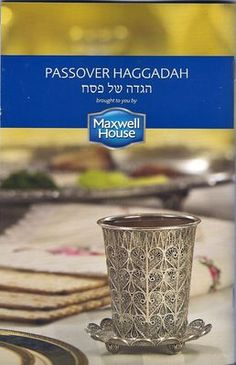 day before rosh hashanah