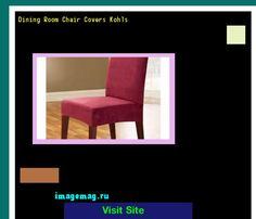 Dining Room Chair Covers Kohls 190004