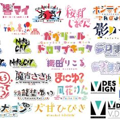 ロゴデザインの制作(youtuber・Vtuberや同人誌、サークルロゴ等用) Typography Logo, Logos, Popteen, Poster Fonts, Japanese Typography, Logo Design, Graphic Design, Game Logo, Tecno
