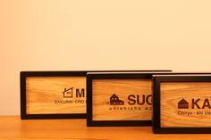 holz表札 Frame, House, Ideas, Home Decor, Picture Frame, Decoration Home, Home, Room Decor, Frames