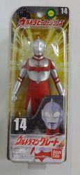 バンダイ ウルトラヒーローシリーズ2009 ウルトラマングレート 14