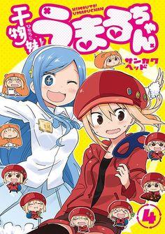 Accompanying this week's issue of Young Jump and the release of volume four is news that Head Sankaku's comedy manga Himouto! Umaru-chan is slated to be adapted into anime. Himouto Umaru Chan, Manga Anime, Manga Art, Death Note, Kawaii Anime, Vocaloid, Slice Of Life Anime, Comic, Manga Covers