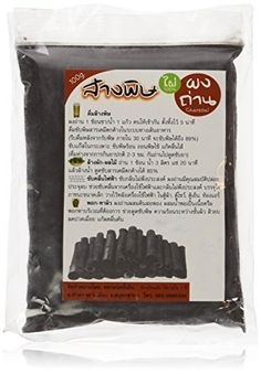 Like and Share if you want this  100% Bamboo Charcoal Powder     Tag a friend who would love this!     $ FREE Shipping Worldwide     Buy one here---> http://herbalsupplements.pro/product/100-bamboo-charcoal-powder/    #herbalsupplements #supplements  #healthylife #herb