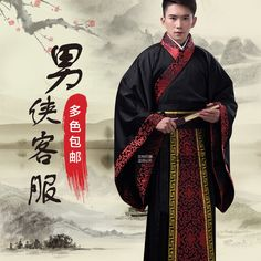 秦朝服飾 - Google Search Chinese Movies, Google