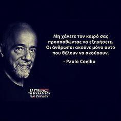 swstos ;)