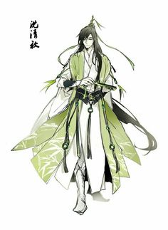 The Scum Villain's Self-Saving System Character Art, Character Design, Pony Drawing, Mini Comic, Handsome Anime Guys, Avatar Couple, Light Novel, The Villain, Chinese Art