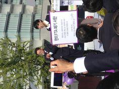 """No to FTA THAT PROFITS THE """"1%""""  Opposition To Korea - US FTA"""