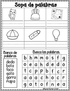 Spanish back to school.  Spanish SLA for kinder and first grade. Palabras de dos silabas:  Spanish Word Search Puzzles
