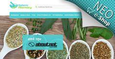 Η #aboutnet δημιούργησε ένα νέο ηλεκτρονικό φαρμακείο (#eshop) με καλλυντικά και παραφαρμακευτικά προιόντα. Μπορείτε να το επισκεφθείτε στο www.galenicpharmacy.gr
