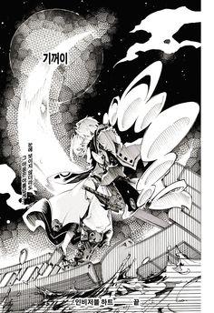 인비저블 하트 Manga Comics, Abstract Artwork, Character, Artwork, Abstract, Manga, Comics