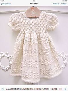 the most adorable baby dress ! Everyone has a copy of this pattern, the most adorable baby dress! any one have a copy of this pattern, - Unique Baby Outfits Knitting For Kids, Baby Knitting Patterns, Baby Patterns, Hand Knitting, Knitting Projects, Knit Baby Dress, Knitted Baby Clothes, Smock Dress, Crochet Baby Dresses