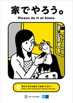 Tokyo Subway Etiquette poster series. It's amazing how many women do this eyelash curling on the Japanese trains, but I can't imagine how it falls in the category of forbidden behaviours...