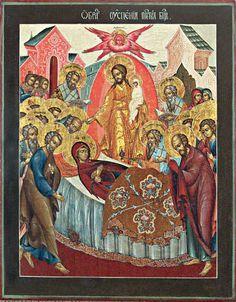 The Dormition of Holy Theotokos