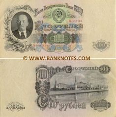 Paper Money: New Acquisitions Russian Money, Uk Lottery, Money Worksheets, Business Checks, Soviet Union, Alter, Make Money Online, The 100, Vintage World Maps