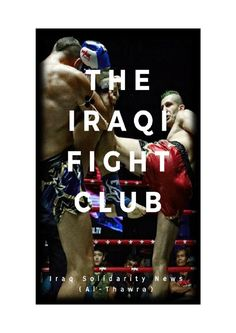 We hope that through the #Iraqi Fight Club, our readers will get a unique insight into sporting techniques which are not often associated with #Iraq.