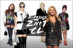 ELLE.com.hk - 不理韓流興什麼!2NE1隊長CL就是要走歐美風