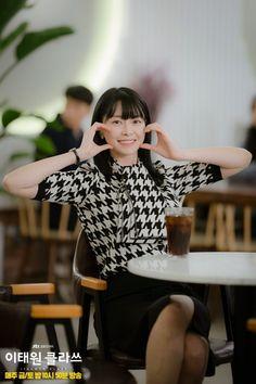 Asian Actors, Korean Actresses, Korean Star, Korean Girl, Class Pictures, Next Clothes, Girl Bands, Korean Celebrities, Nara