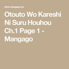 Otouto Wo Kareshi Ni Suru Houhou Ch.1 Page 1 - Mangago