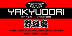 YAKYUDORI - Convoy SAN DIEGO, recommended by Eater