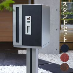 不在時でも荷物と郵便物の両方を受け取れる一戸建て用の宅配ボックス。おしゃれなレザー調、木目調のカラー!荷物もA4縦型程度が受け取れ、本を通販される方に特に最適!