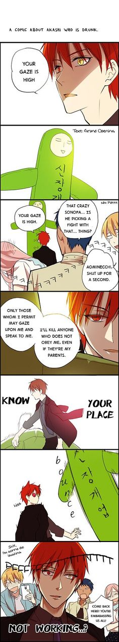 GKFJLGAJÇLFJGLKDFJGÇLKDJLGKDFJGKDFJG THING DOESN'T KNOW ITS PLACE  [Drunk Akashi / Kise lmao / Aomine pissed off / Momoi... is she okay / Kuroko no Basuke comic / LOL]