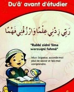 DUA POUR EDUCATION Hadith Islam, Duaa Islam, Islam Quran, Islamic Love Quotes, Religious Quotes, Muslim Quotes, Cinta Quotes, Image Citation, Coran Islam