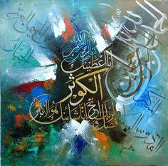 سورة الزثر Arabic Calligraphy Design, Beautiful Calligraphy, Islamic Calligraphy, Islamic Posters, Islamic Paintings, Font Art, Arabic Art, Canvas Art, Art Prints