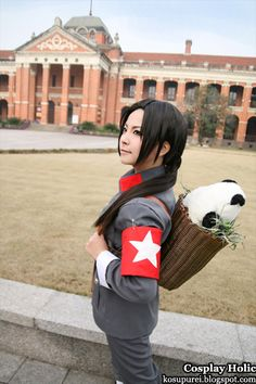 Hetalia: Axis Powers: China Cosplay