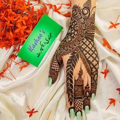 Kashee's Mehndi Designs, Wedding Mehndi Designs, Mehndi Designs For Fingers, Kashees Mehndi, Pakistani Bridal Hairstyles, K Ring, Stylish Mehndi, Eid Special, Henna Art