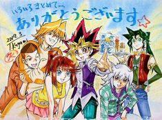 Yu-Gi-Oh! The Dark Side of Dimensions Image - Zerochan Anime Image Board All Anime, Anime Love, Anime Art, Yu Gi Oh, Dark Side Of Dimensions, Yugioh Yami, Arte Disney, Kawaii, S Pic