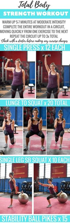 Total Body strength workout! Work your entire body in 20 minutes. All you need is a pair of dumbbells and an optional stability ball.