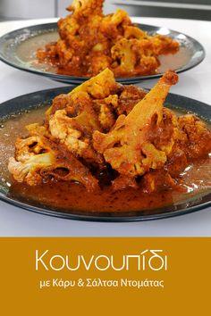 Μία πικάντικη συνταγή για κουνουπίδι! Συστατικά 2 κουνουπίδια  2 ξερά κρεμμύδια  1 βάζο Μαγειρεμένη Σάλτσα Ντομάτας ΒΑΓΓΕΛΗΣ ΔΡΙΣΚΑΣ 1 κουτ. σούπας πικάντικο κάρυ  200ml κρέμα καρύδας ή γάλα καρύδας ανθό αλατιού σε νιφάδες ΒΑΓΓΕΛΗΣ ΔΡΙΣΚΑΣ ελαιόλαδο 1 λάιμ  #cauliflower #curry #recipe #light #easyrecipe Chicken Wings, Meat, Food, Life, Recipes, Essen, Meals, Yemek, Eten