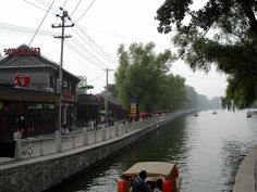 Grand Canal China, China Travel, World Heritage Sites, Where To Go, Photo Puzzle, Culture, History, Beijing China, Nice
