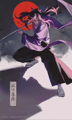 Samurai Anime, Anime Demon, Manga Anime, Sad Anime Girl, Anime Love, Dragon Tales, Demon Art, Attack On Titan Fanart, Demon Hunter