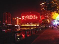 Embedded image permalink Happy Lunar New Year, Visit China, Tourist Office, Spring Festival, Embedded Image Permalink, Photos