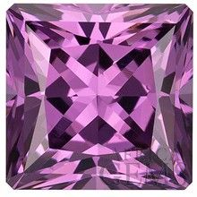 Simply Gorgeous! Hard to Find Shape, Radiant Purple Spinel Genuine Unheated Gem, Princess Cut, 2.35 carats