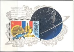 USSR. 1982. Intercosmos cooperative space program. USSR-France. Sc#5062. Souvenir Sheet. MNH.OG.
