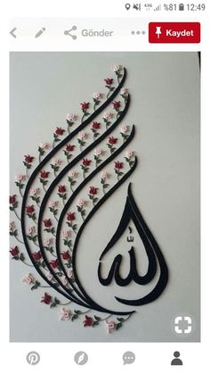 99 names of Allah Neli Quilling, Quilling Paper Craft, Quilling Cards, Ribbon Embroidery, Embroidery Patterns, Islamic Wall Art, Arabic Calligraphy Art, Bijoux Diy, Kind Mode