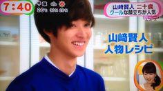 """Kento Yamazaki, cooking""""Niku-jaga"""", 2014"""