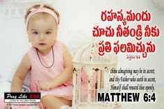 Bible Qoutes, Bible Verses, Jesus Christ Quotes, Matthew 6, Telugu, Prayers, Lord, Free, Peace