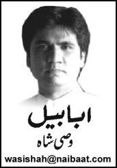 Imran Khan, PML N Aur PPP Ka Farq…By Wasi Shah 8 May 2013
