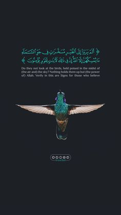 Beautiful Quran Quotes, Quran Quotes Inspirational, Arabic Love Quotes, Faith Verses, Quran Verses, Love In Islam, Allah Love, Muslim Quotes, Imam Ali Quotes