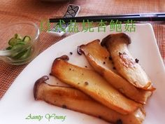 Aunty Young(安迪漾): 日式盐烧杏鲍菇 Japanese Salt Grilled Eryngii Mushrooms