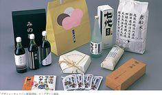 「デザイン・キャラバン新潟1998」リ・デザイン商品