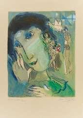 Шагал, Марк (1887 Witebsk - 1985 St. Поль-де-Ванс). Поэта