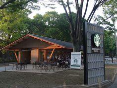 Starbucks at Tokyo Ueno