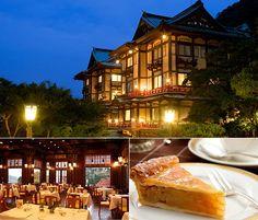 神奈川・箱根 富士屋ホテル