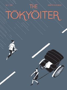 Like each New Yorker Magazine cover, the art of The Tokyoiter presents a look at city life. Specifically, each Japanese illustration celebrates Tokyo. Japan Illustration, Magazine Illustration, Fantasy Illustration, Illustration Sketches, Graphic Design Illustration, Illustrations Posters, The New Yorker, Japanese Drawings, Japanese Artists
