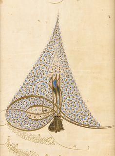 Sultan Ahmed I (1603-1617), firman ottoman, document sur papier, rédigé du 4 au 13 septembre 1604, 215 x 47 cm. Préempté par le musée du Louvre.