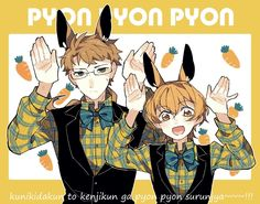 Bunny!Kunikida and Kenji